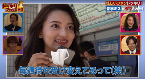 ミス青学池田さんがインタビューに答えている