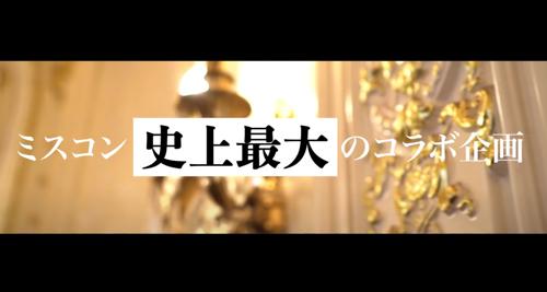 ドッキリアカデミー番宣動画のOP